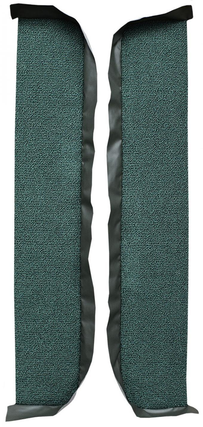 ACC  Oldsmobile Cutlass Door Panel 8 Inch Inserts 2pc Loop Carpet, 1964-1967